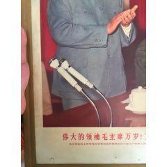 鐵皮畫(au25101816)_7788舊貨商城__七七八八商品交易平臺(7788.com)