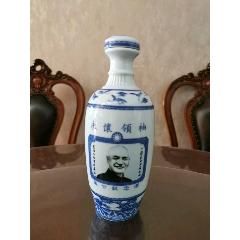 蔣公紀念酒瓶(au25102335)_7788舊貨商城__七七八八商品交易平臺(7788.com)