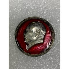 一個50年代的銀制的毛主席像章(au25102519)_7788舊貨商城__七七八八商品交易平臺(7788.com)