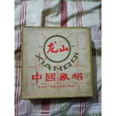 象棋(au25104656)_7788舊貨商城__七七八八商品交易平臺(7788.com)