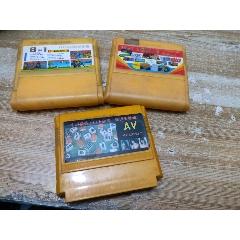 游戲機插卡3盒(au25106687)_7788舊貨商城__七七八八商品交易平臺(7788.com)