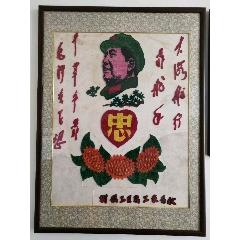 主席刺繡(au25108803)_7788舊貨商城__七七八八商品交易平臺(7788.com)