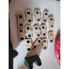 50.60年代幻燈片一堆加幻燈鏡(au25113497)_7788舊貨商城__七七八八商品交易平臺(7788.com)