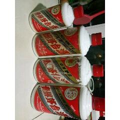 貴州茅臺酒瓶。4個合賣(au25117216)_7788舊貨商城__七七八八商品交易平臺(7788.com)