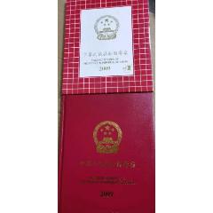2009年郵票年冊(au25117533)_7788舊貨商城__七七八八商品交易平臺(7788.com)