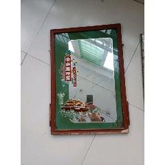 好品文革鏡子(au25118361)_7788舊貨商城__七七八八商品交易平臺(7788.com)