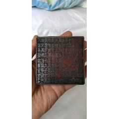 經文印章(au25118584)_7788舊貨商城__七七八八商品交易平臺(7788.com)