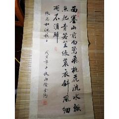 名人錄(au25119099)_7788舊貨商城__七七八八商品交易平臺(7788.com)