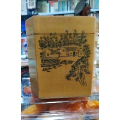 竹黃茶葉盒(au25120730)_7788舊貨商城__七七八八商品交易平臺(7788.com)