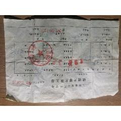 施工單(au25120753)_7788舊貨商城__七七八八商品交易平臺(7788.com)