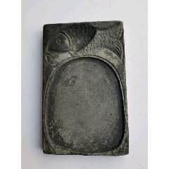 雕魚歙硯(au25120806)_7788舊貨商城__七七八八商品交易平臺(7788.com)