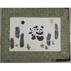 熊貓(早期樹葉拼貼畫)(au25123618)_7788舊貨商城__七七八八商品交易平臺(7788.com)