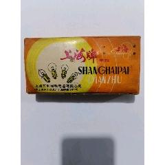 上海牌電珠(au25124531)_7788舊貨商城__七七八八商品交易平臺(7788.com)