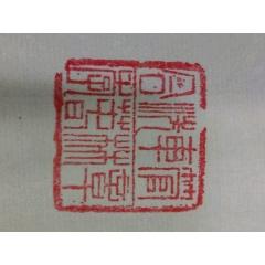 車管章(au25126619)_7788舊貨商城__七七八八商品交易平臺(7788.com)