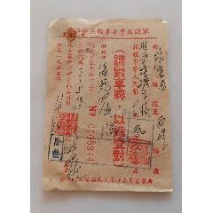 55年(廣州市三輪車)(au25126655)_7788舊貨商城__七七八八商品交易平臺(7788.com)