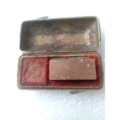 白銅印章盒帶石印章(au25129979)_7788舊貨商城__七七八八商品交易平臺(7788.com)