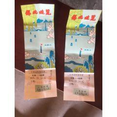 錫杭游覽(二泉臥鋪)(au25130170)_7788舊貨商城__七七八八商品交易平臺(7788.com)