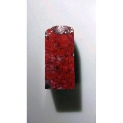 雞血石(zc25130353)_7788舊貨商城__七七八八商品交易平臺(7788.com)