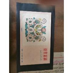 少年集郵雜志增品張(au25130600)_7788舊貨商城__七七八八商品交易平臺(7788.com)