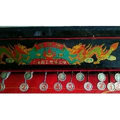 龍珠牌彈琴(au25130669)_7788舊貨商城__七七八八商品交易平臺(7788.com)