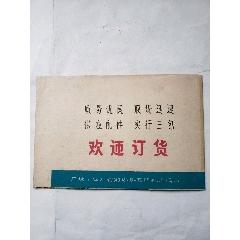 液壓推土機商標樣標(au25132930)_7788舊貨商城__七七八八商品交易平臺(7788.com)