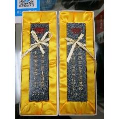 上海世博會一鎮紙一對(稀少)(au25132960)_7788舊貨商城__七七八八商品交易平臺(7788.com)