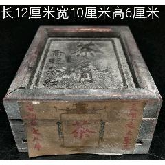 茶膏(au25134385)_7788舊貨商城__七七八八商品交易平臺(7788.com)