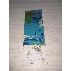 錫杭游覽(au25134756)_7788舊貨商城__七七八八商品交易平臺(7788.com)