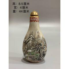 陶瓷鼻煙壺(au25134880)_7788舊貨商城__七七八八商品交易平臺(7788.com)