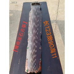 古箏(au25135031)_7788舊貨商城__七七八八商品交易平臺(7788.com)