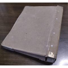 二戰日軍帆布面文件夾,尺寸23×28cm(au25136820)_7788舊貨商城__七七八八商品交易平臺(7788.com)