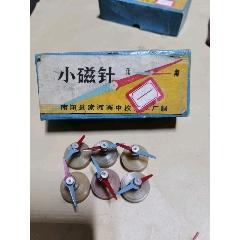 小磁針一盒6個(au25137197)_7788舊貨商城__七七八八商品交易平臺(7788.com)