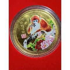 猴年金銀紀念幣(au25137619)_7788舊貨商城__七七八八商品交易平臺(7788.com)