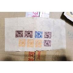 1949年印花稅票(au25138162)_7788舊貨商城__七七八八商品交易平臺(7788.com)