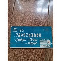 衛星7晶體管2波段收音機726收音機說明書(au25138592)_7788舊貨商城__七七八八商品交易平臺(7788.com)