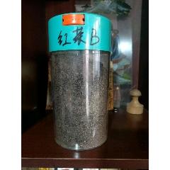 老紅茶(au25138925)_7788舊貨商城__七七八八商品交易平臺(7788.com)