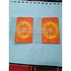 好品2張電話卡SD片龍年生肖卡(au25138982)_7788舊貨商城__七七八八商品交易平臺(7788.com)