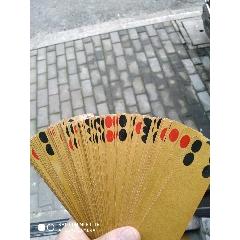 湖南紙牌(au25139470)_7788舊貨商城__七七八八商品交易平臺(7788.com)