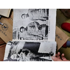 周恩來同志為共產主義事業光輝戰斗的一生(au25139843)_7788舊貨商城__七七八八商品交易平臺(7788.com)