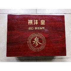 2016年進口野生海參一盒(au25140052)_7788舊貨商城__七七八八商品交易平臺(7788.com)