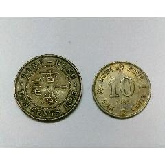 香港硬幣1955年一毫女王頭像(au25140533)_7788舊貨商城__七七八八商品交易平臺(7788.com)