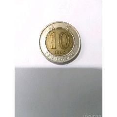 特價沖雙冠香港十元硬幣(au25140765)_7788舊貨商城__七七八八商品交易平臺(7788.com)