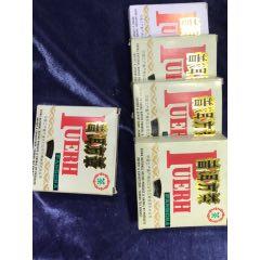 普洱五盒(au25141278)_7788舊貨商城__七七八八商品交易平臺(7788.com)