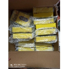鹿膠粉30盒(au25141318)_7788舊貨商城__七七八八商品交易平臺(7788.com)