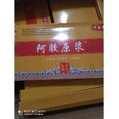 阿膠原漿60盒(au25141347)_7788舊貨商城__七七八八商品交易平臺(7788.com)