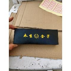 永生圓珠筆全新(au25141523)_7788舊貨商城__七七八八商品交易平臺(7788.com)