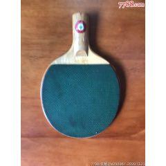 老乒乓球拍《萌芽牌》(au25141654)_7788舊貨商城__七七八八商品交易平臺(7788.com)