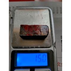 昌化雞血石印一枚,重15克(au25142082)_7788舊貨商城__七七八八商品交易平臺(7788.com)