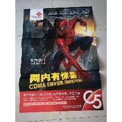 蜘蛛俠(au25142477)_7788舊貨商城__七七八八商品交易平臺(7788.com)