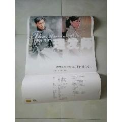 理發師(au25142487)_7788舊貨商城__七七八八商品交易平臺(7788.com)
